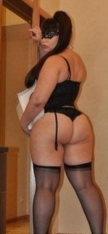 Зрелая госпажа проститутка фото 325-689