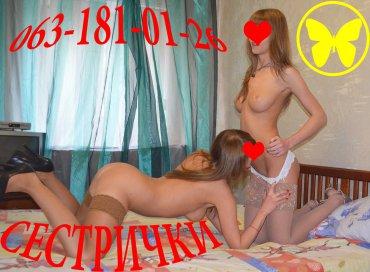 porno-kiev-prostitutki